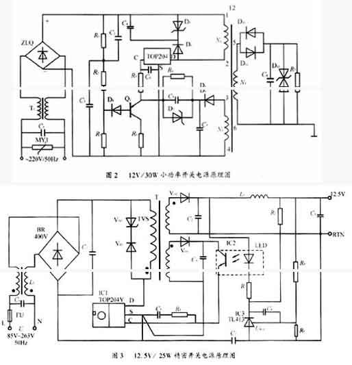 主题:单片开关电源原理及应用