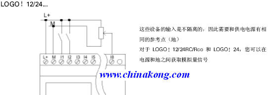 电路 电路图 电子 原理图 541_193