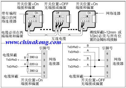 电路 电路图 电子 原理图 412_289