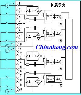 西门子rs485电缆接头