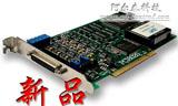 PCI8001