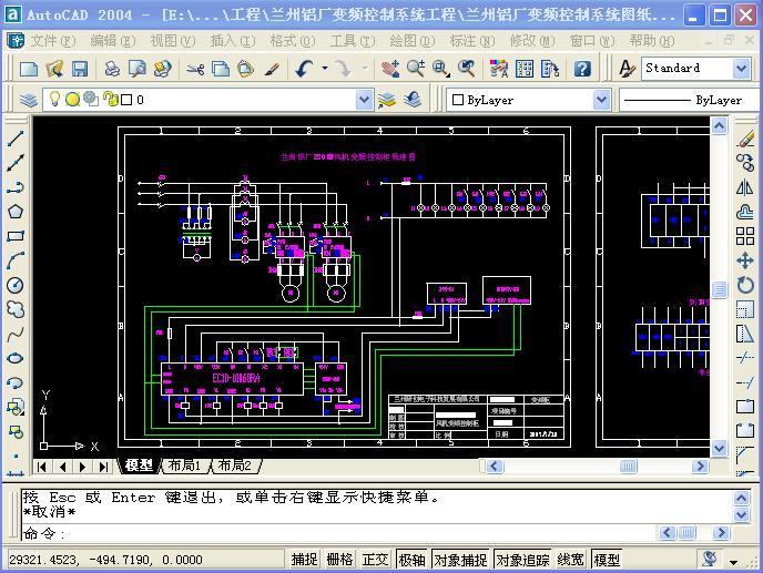 CAD电气图纸工控博客