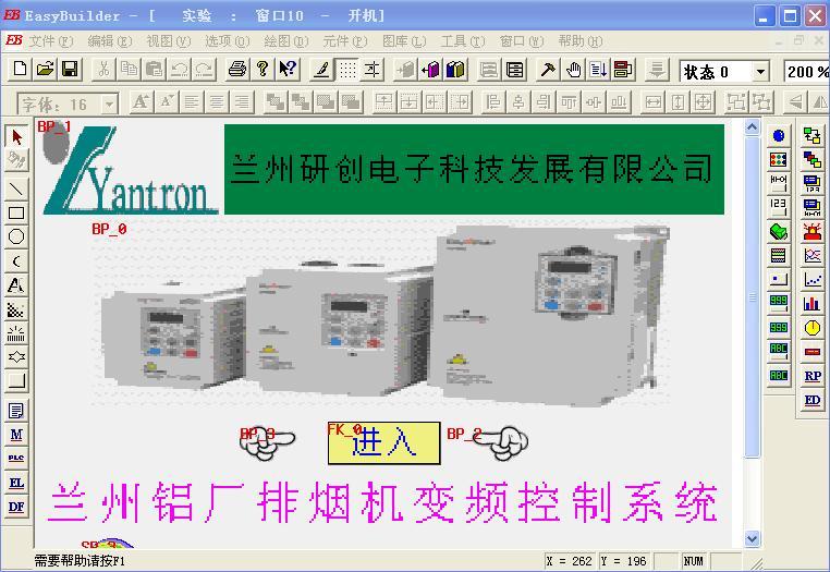 eView触摸屏软件-工控博客