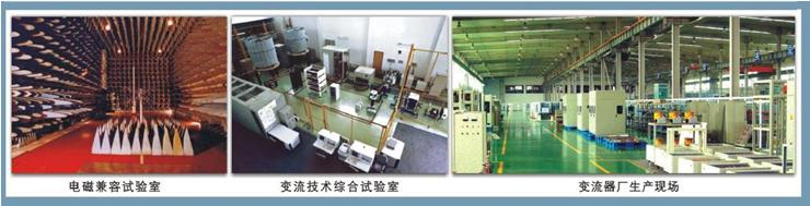 公司完备的实验及生产现场