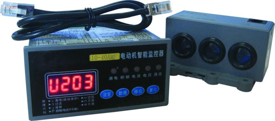 电动机智能监控器