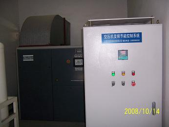 空压机变频节能控制系统