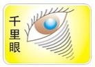 """""""千里眼""""无线视频监视系统HF-WXJK001"""
