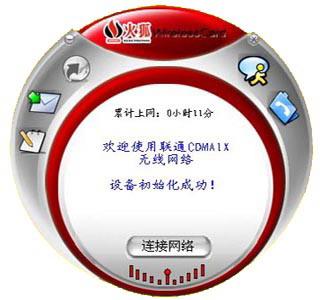 无线上网卡驱动程序HF-QDCX001