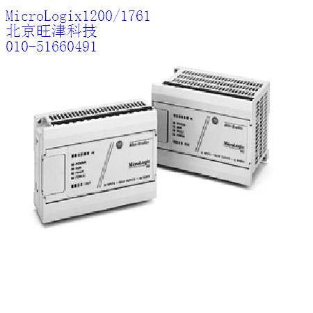 AB MicroLogix1200系列可编程