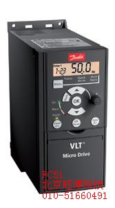 Danfoss FC51系列变频器