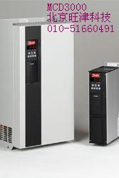 Danfoss MCD3000系列软启动器