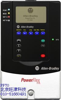 AB PF70(POWERFLEX70)系列变频器