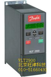 Danfoss VLT2900系列变频器