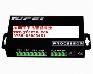 RS485总线分割器 485共享器 RS485分配器 放大器