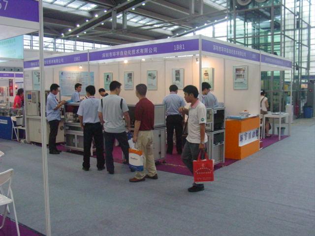 我司参加 第13届华南地区工业控制自动化国际展览会