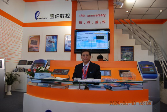 公司总经理景琦先生在国际机床展