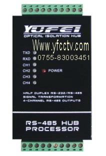 RS-485集线器,RS485共享器,RS485HUB