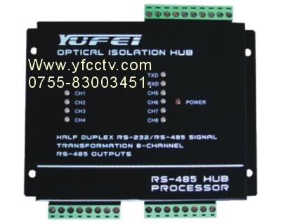 8口半双工RS-485集线器HUB 485共享器,中继器