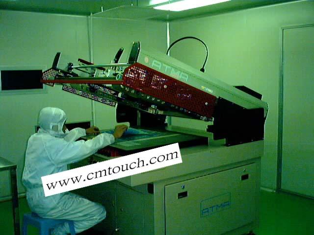 触摸屏大型自动印刷机