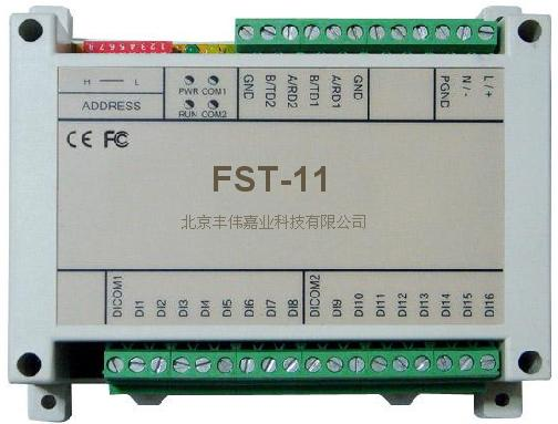 FST-11集成16路DI