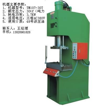 电机压装机,轴承压装机