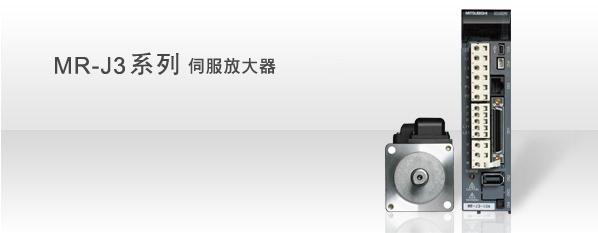 特价三菱/HC-KFS43
