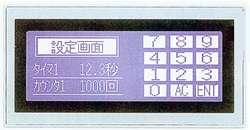 特价三菱/触摸屏