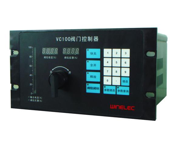 VC100阀门控制器