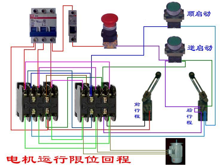常用电气实物接线图(3)
