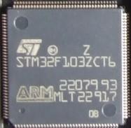 代理ST芯片 STM32系列MCU