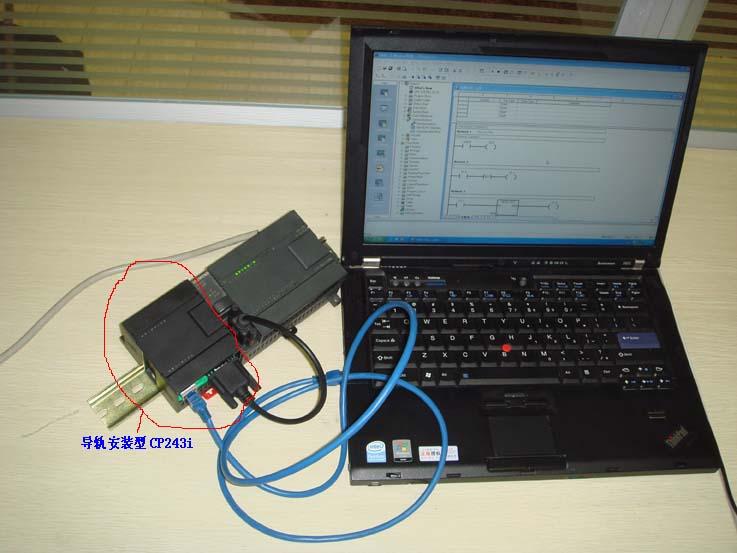 导轨型CP243i-工控博客
