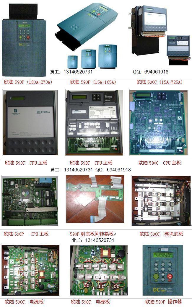 SSD590直流调速-工控博客