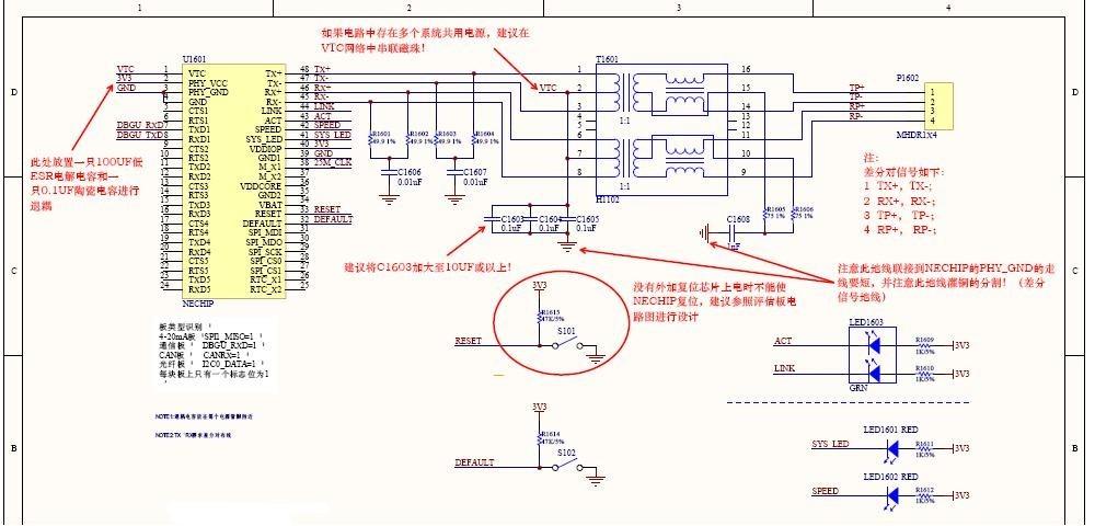 桥式起重机电气原理图 电气原理图线号规范高清图片