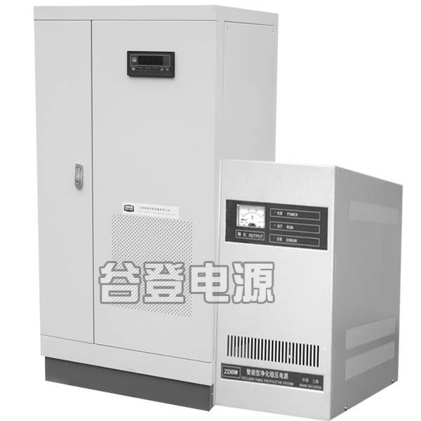三相全自动稳压器 无触点交流稳压器 稳压电源