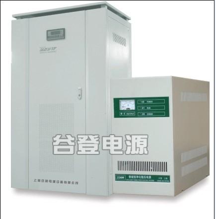 稳压电源品牌 稳压器厂 电压稳压器