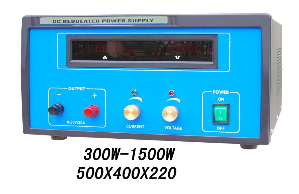 直流电源操作系统 48v直流电源