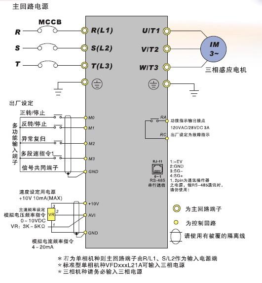 台达变频器接线图;; >>