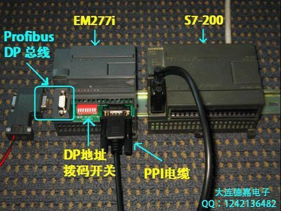EM277i-工控博客