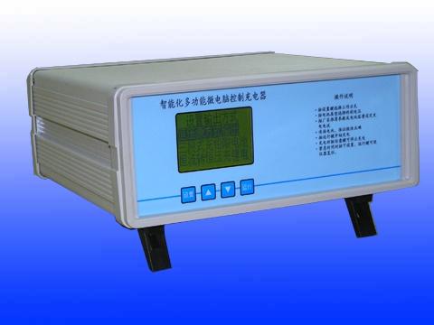 智能化多功能版电脑控制充电器 0~30V/0~10A