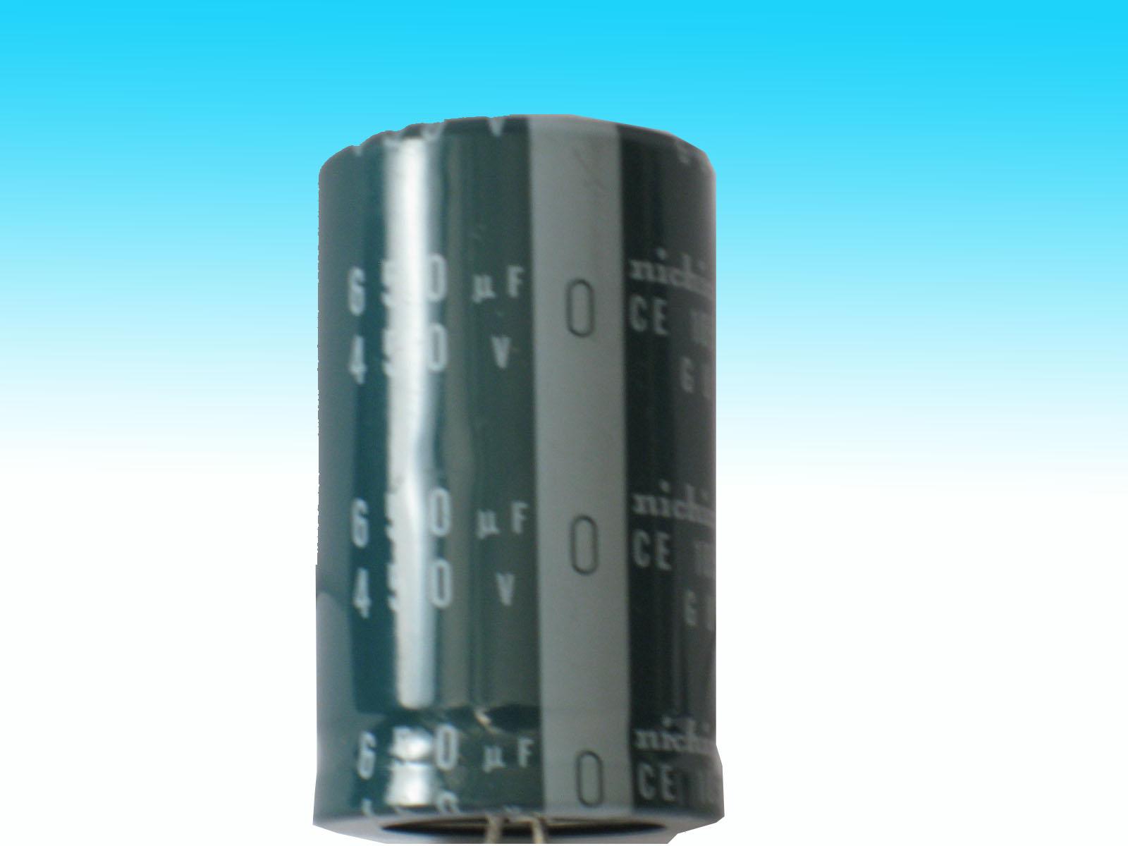 电解电容450V/650uf  nichicon