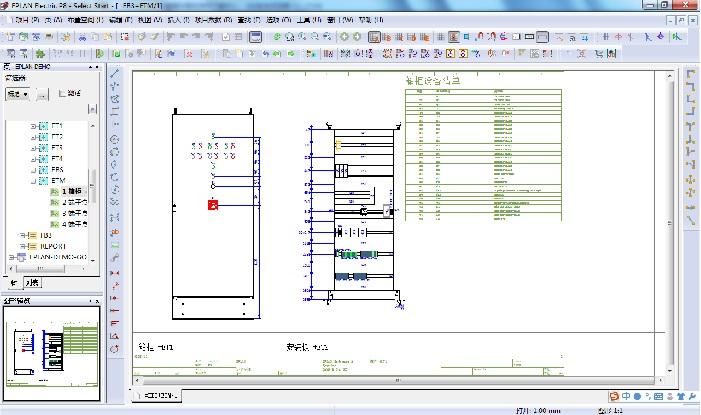 工程部图纸管理表格