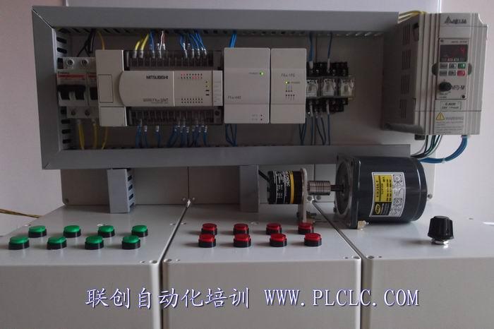 三菱PLC编程培训全科