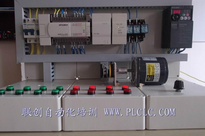 PLC与变频器通信培训