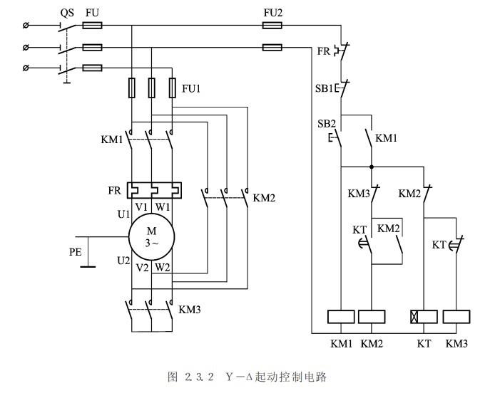 空压机三相磁吸开关接线图