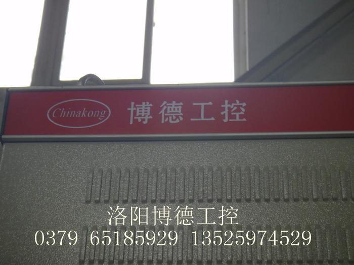 玻璃窑炉控制柜标牌