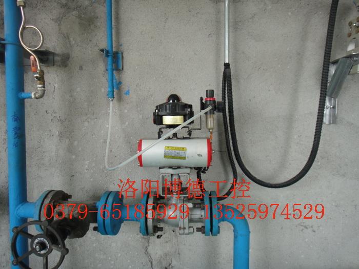 玻璃窑炉重油燃烧系统雾化气换向阀安装