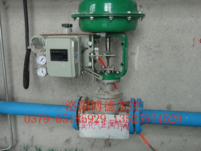 玻璃窑炉重油燃烧系统雾化气调节阀安装