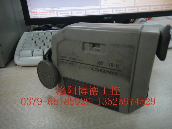 玻璃窑炉用手持式红外测温仪