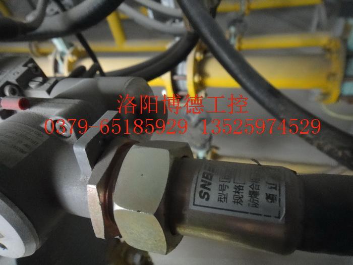 控制系统电缆金属软管安装图