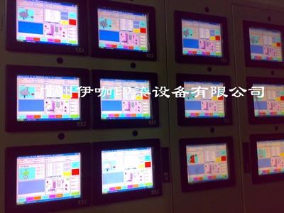 触摸式染色电脑监控系统